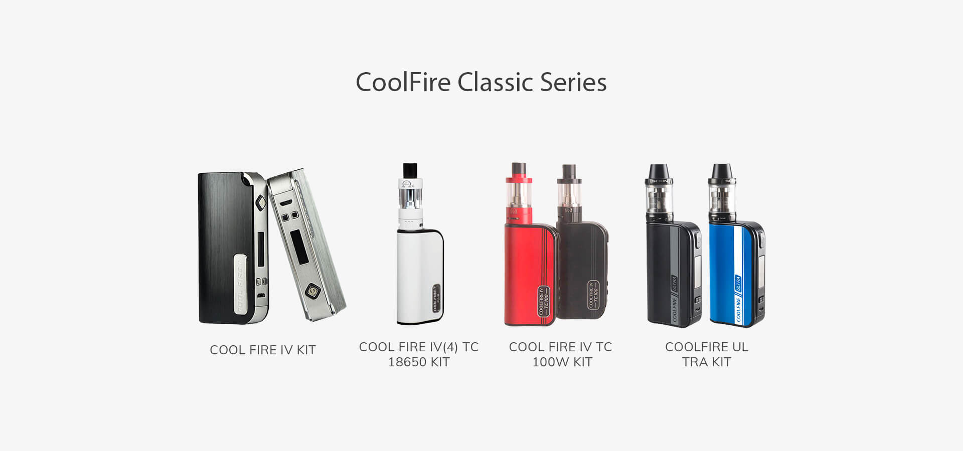 Cool Fire Classic Series